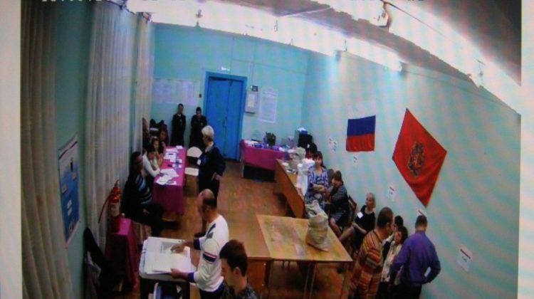 Riigiduuma valimised 18.09.2016