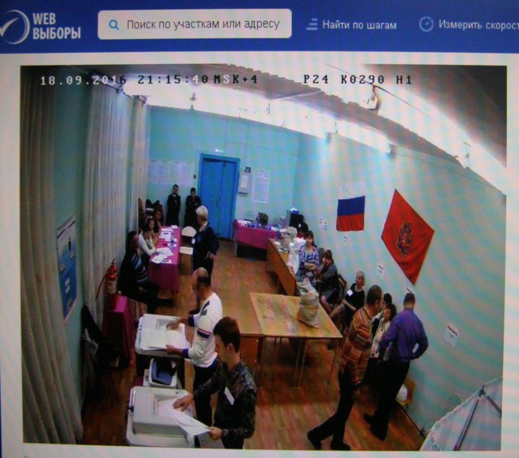 Venemaa Riigiduuma valimised 18.09.2016